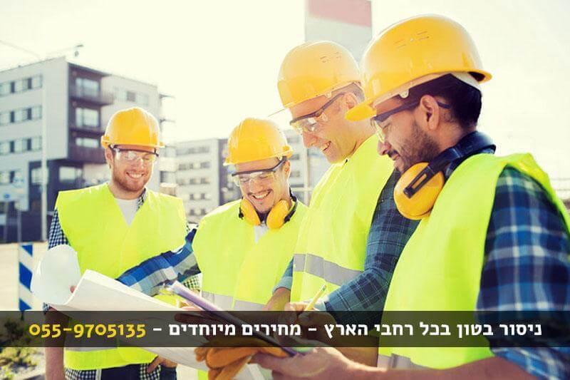 ניסור בטון בתל אביב עם חברת קל בטון